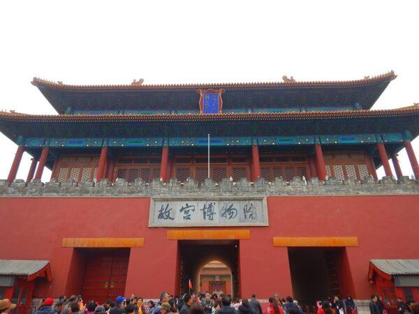 China (39)