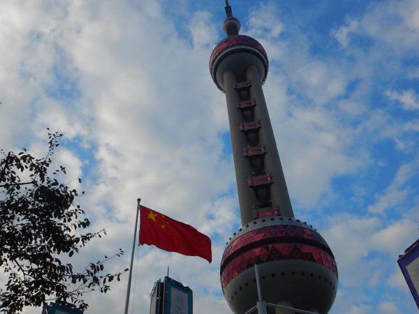 China (5)