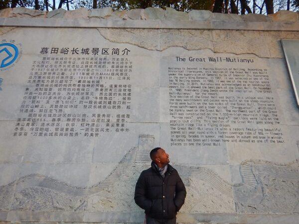 China (66)