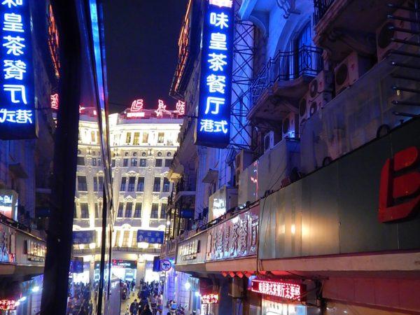 China (74)