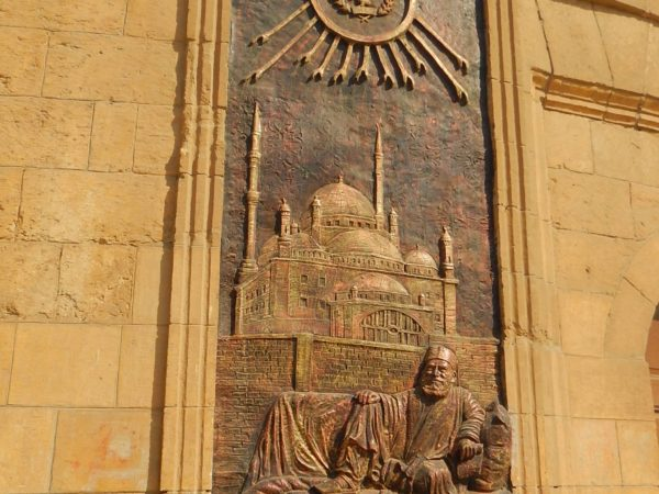 Egypt (68)