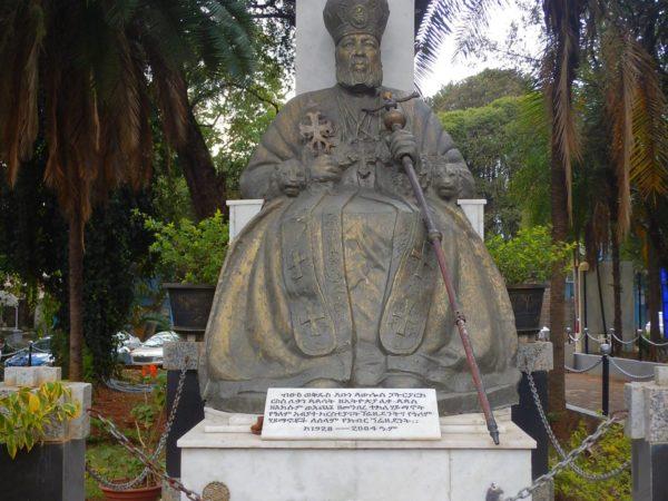 Ethiopia (17)