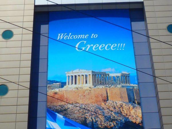 Greece (1)