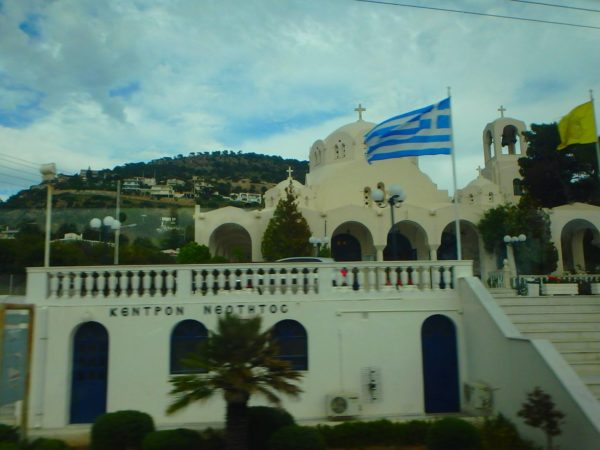 Greece (140)