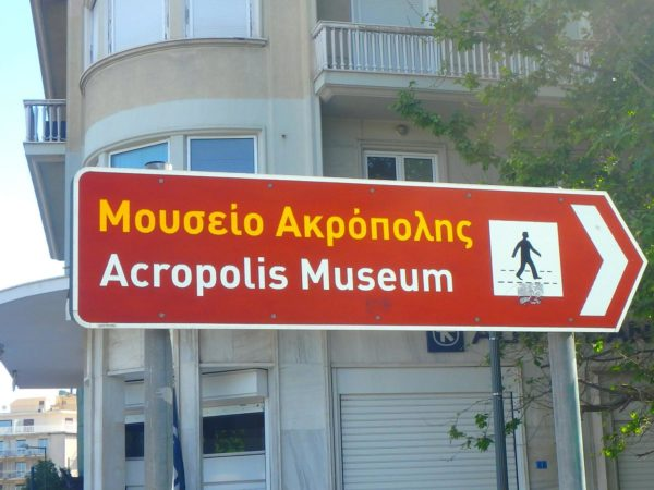 Greece (42)