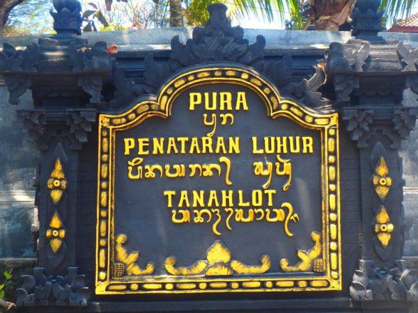 Indonesia (116)