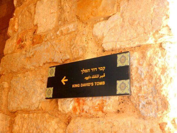 Israel (29)