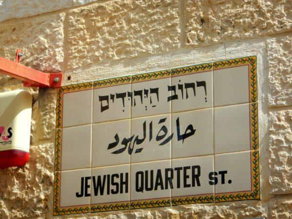 Israel (34)