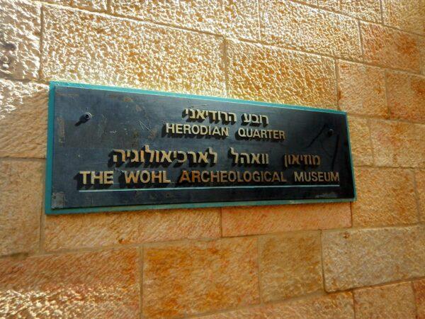 Israel (41)