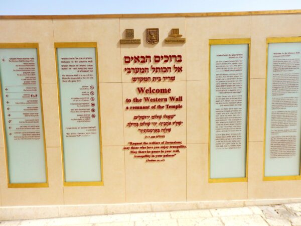 Israel (45)