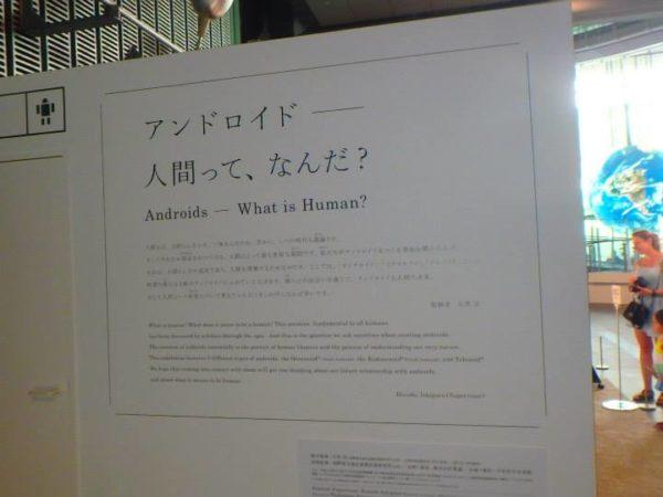 Japan (84)