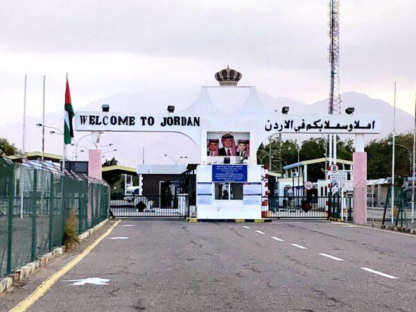 Jordan (1)