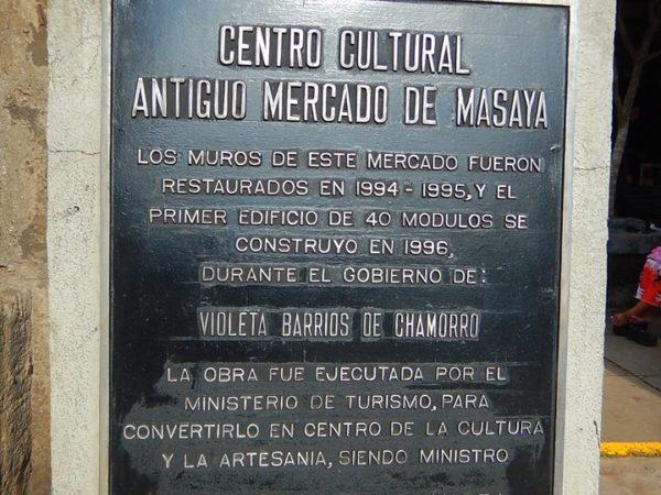 Nicaragua 2016 (63)