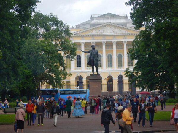 Russia (14)