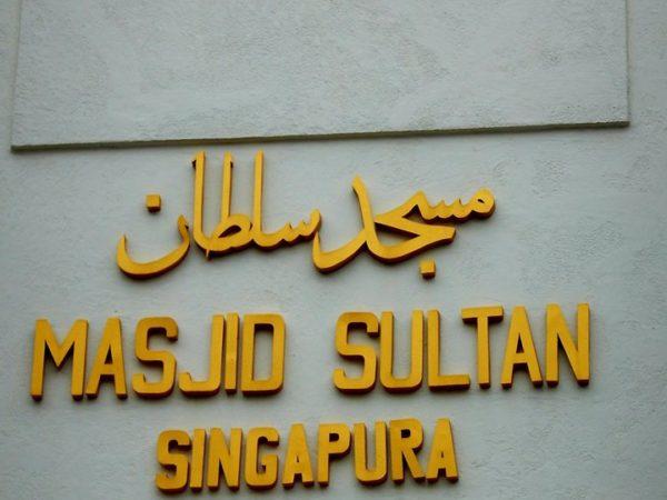 Singapore (94)