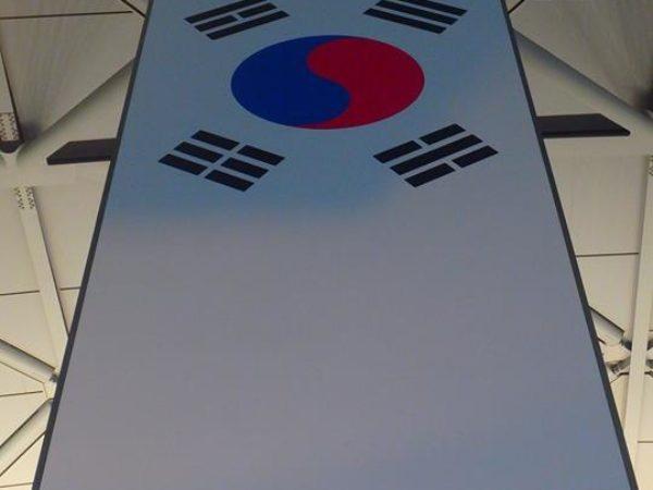 South Korea (1)
