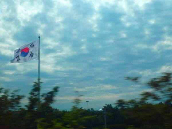 South Korea (16)