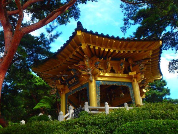 South Korea (29)