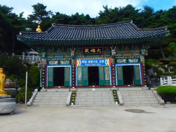 South Korea (30)