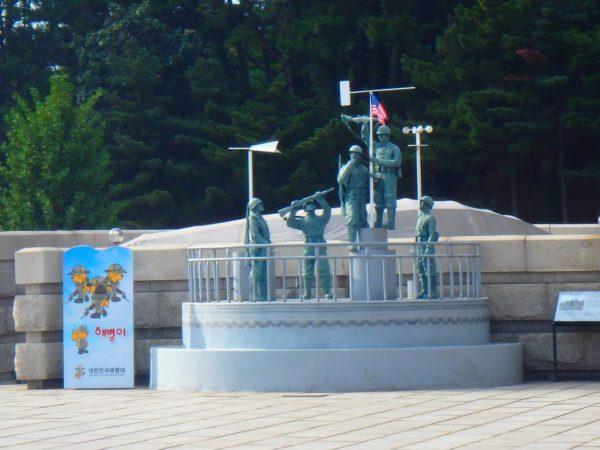 South Korea (46)