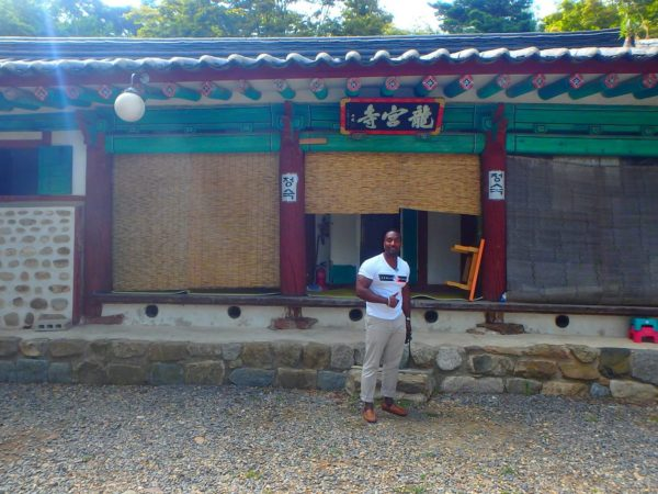 South Korea (5)