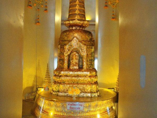 Thailand (71)