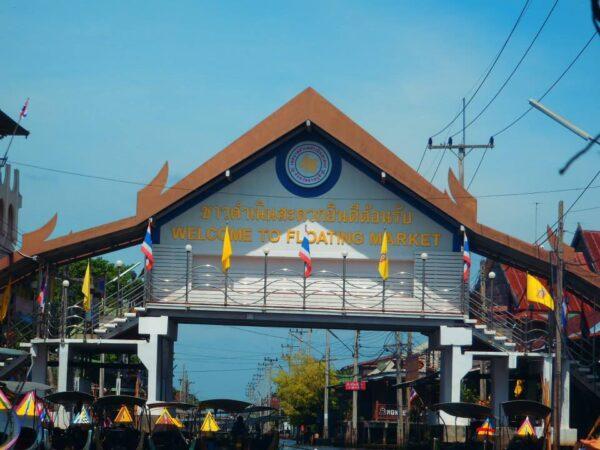 Thailand (89)