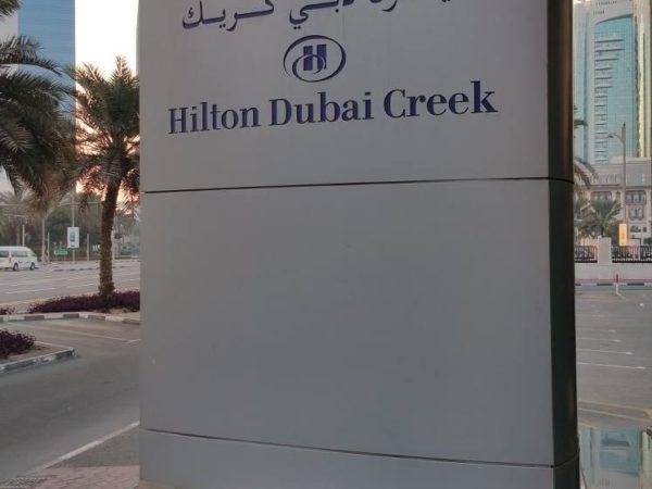 UAE - Dubai (1)