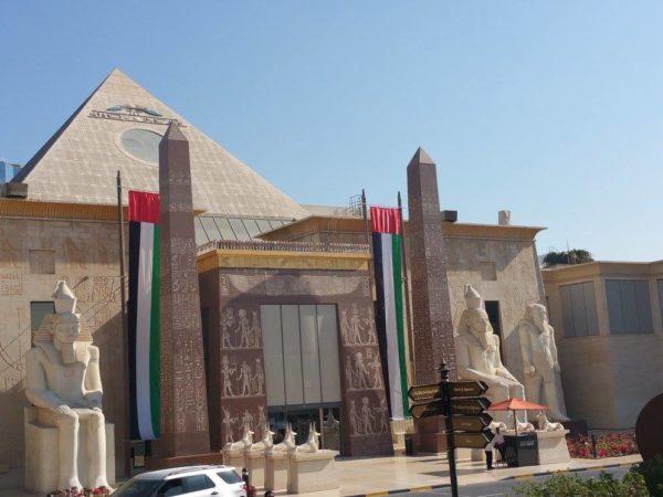 UAE - Dubai (103)