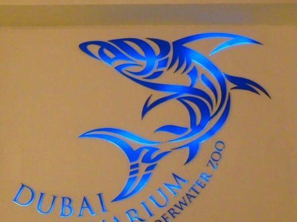 UAE - Dubai (106)