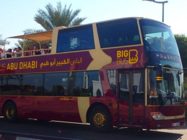 UAE - Dubai (28)