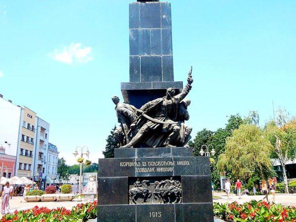 Serbia (19)