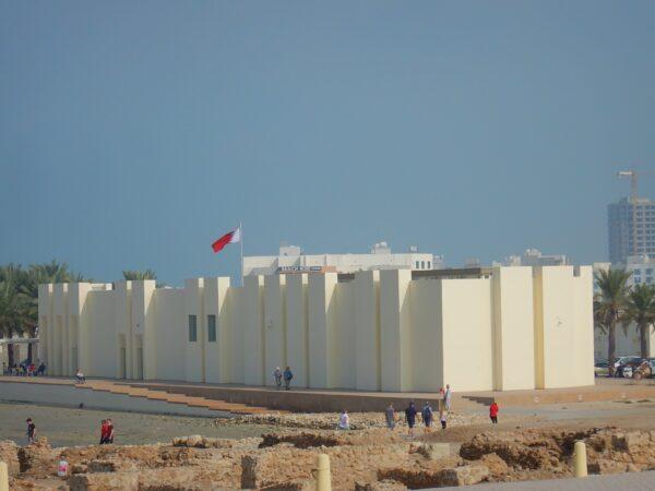 Bahrain (17)