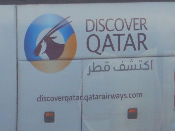 Qatar 2019 (13)