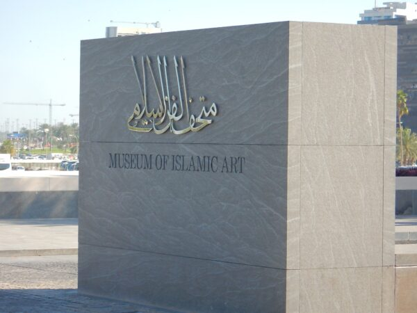 Qatar 2019 (31)